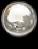 chrome_ball.png
