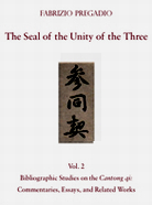 Cantong qi: The Seal of the Unity of the Three, vol. 2