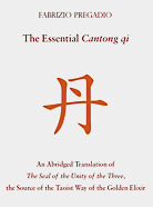 Cantong qi: The Seal of the Unity of the Three (PDF)