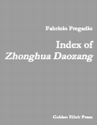 Index of Zhonghua Daozang