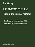 Liu Yiming, 'Cultivating the Tao'