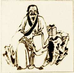 Neidan: Portrait of Liu Yiming (1734-1821)